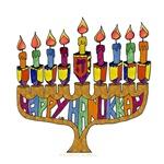 Hanukkah Dreidel Menorah