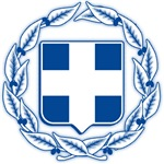 Greece Coat of Arms T-shirts
