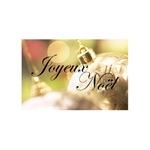 Joyeux Noel - Gold Ornaments