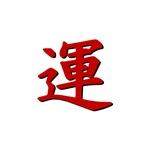 Luck Kanji Red