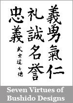 Seven Virtues of Bushido