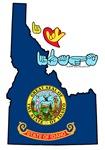 ILY Idaho
