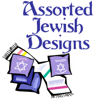 Assorted Jewish Images