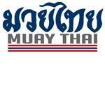 Muay Thai teeshirts