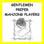 a funny mahjong joke on gifts and t-shirts.