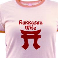 Rakkasans Designs