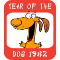 YEAR OF THE DOG 1982 T-SHIRTS