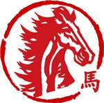 Chinese New Year of The Horse T-Shirts Gifts