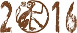 Year of The Monkey 2016 T-Shirts Gifts