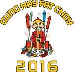 Gung Hay Fat Choy 2016 T-Shirts & Gifts