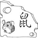 Year Of The Rat T-Shirts & Gifts