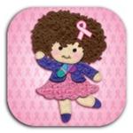 Little Emma (BCA Pink)