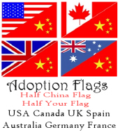 Adoption Flags