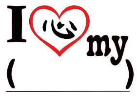 I heart my