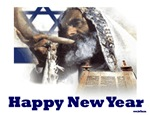 Traditional Jewish New Year Cards