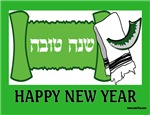Hebrew Happy New Year Greeting Cards