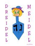 Chanukah Dreidel Meidel