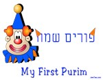 My First Purim