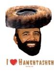 President ObamaI Loves Hamentashen
