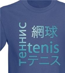 Tennis Language