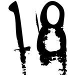 18th Birthday Gifts, Grunge 18!!