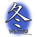 Winter Kanji