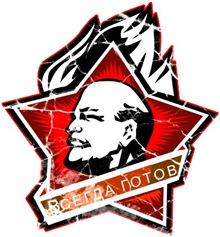 Vsegda Gotov
