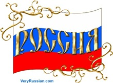 Russian Federation Flag with gold ornaments