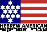 Hebrew Flag