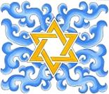 Blue Scroll-Star Of David
