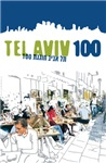 Tel Aviv 100 - City