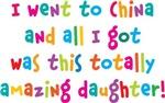All I Got...(Daughter)