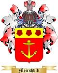 Meirshvili