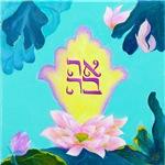 Ahava Hamsah Love
