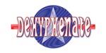 DeHyphenate