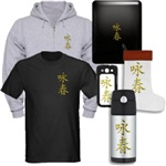 Wing Chun Collection