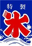 Japanese Kanji Ice - Snowcone