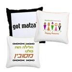 Passover Seder Reclining Pillows