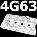 4G63 - Plain
