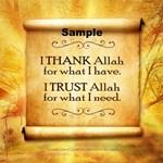 Thank Allah Items