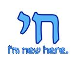 JEWISH FUN