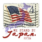 USA STANDS BY JAPAN