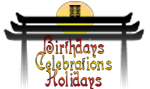 Holiday, Birthday Martial Arts Gifts and Cards