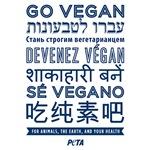 Go Vegan Multilingual