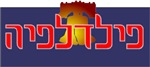 Hebrew Philadelphia