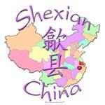 Shexian, China Map