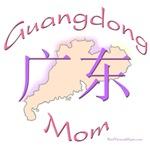 Guangdong Mom