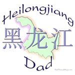 Heilongjiang Dad