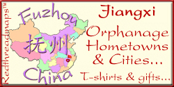 Jiangxi Orphanage Cities and Hometowns, China