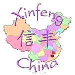 Xinfeng Color Map, China